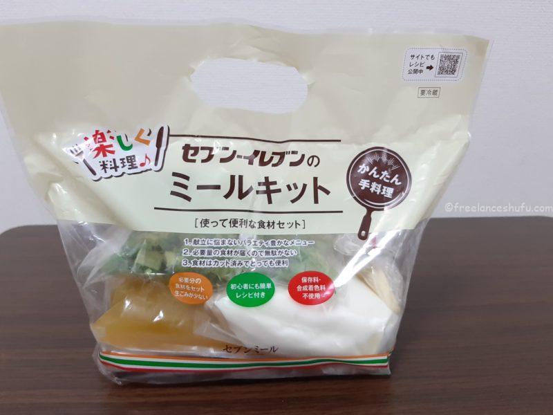 銀座デリー監修バターチキンカレー (1)